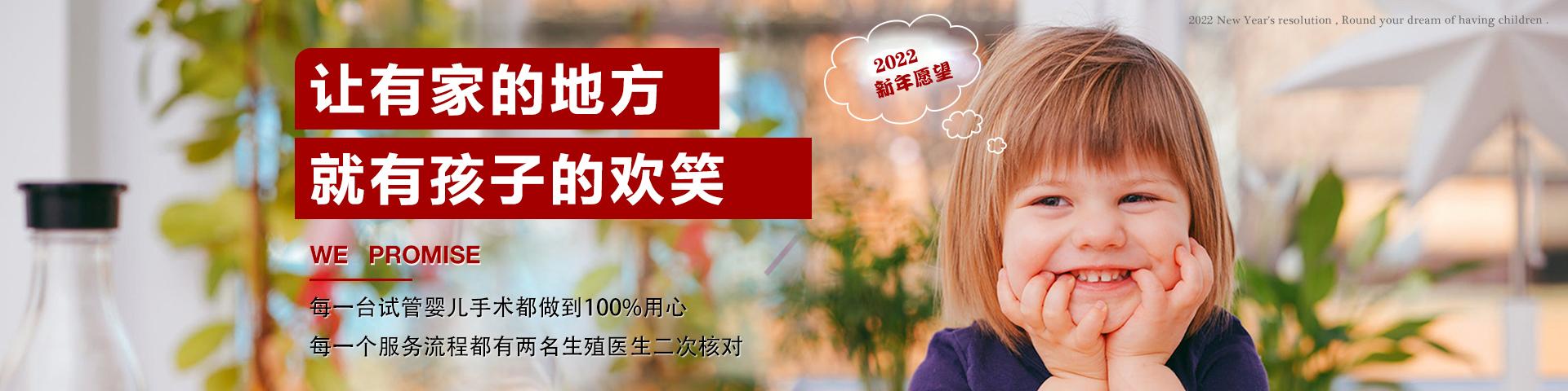 上海试管婴儿