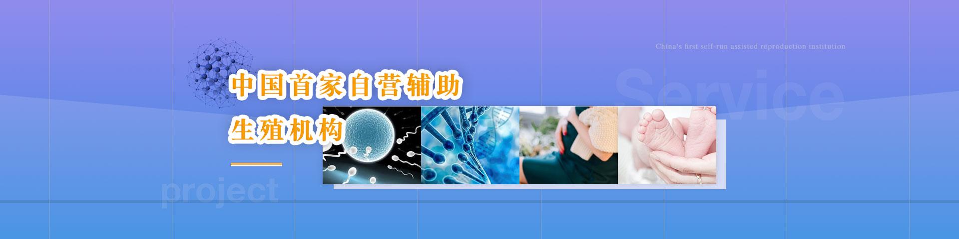 上海第三代试管排名